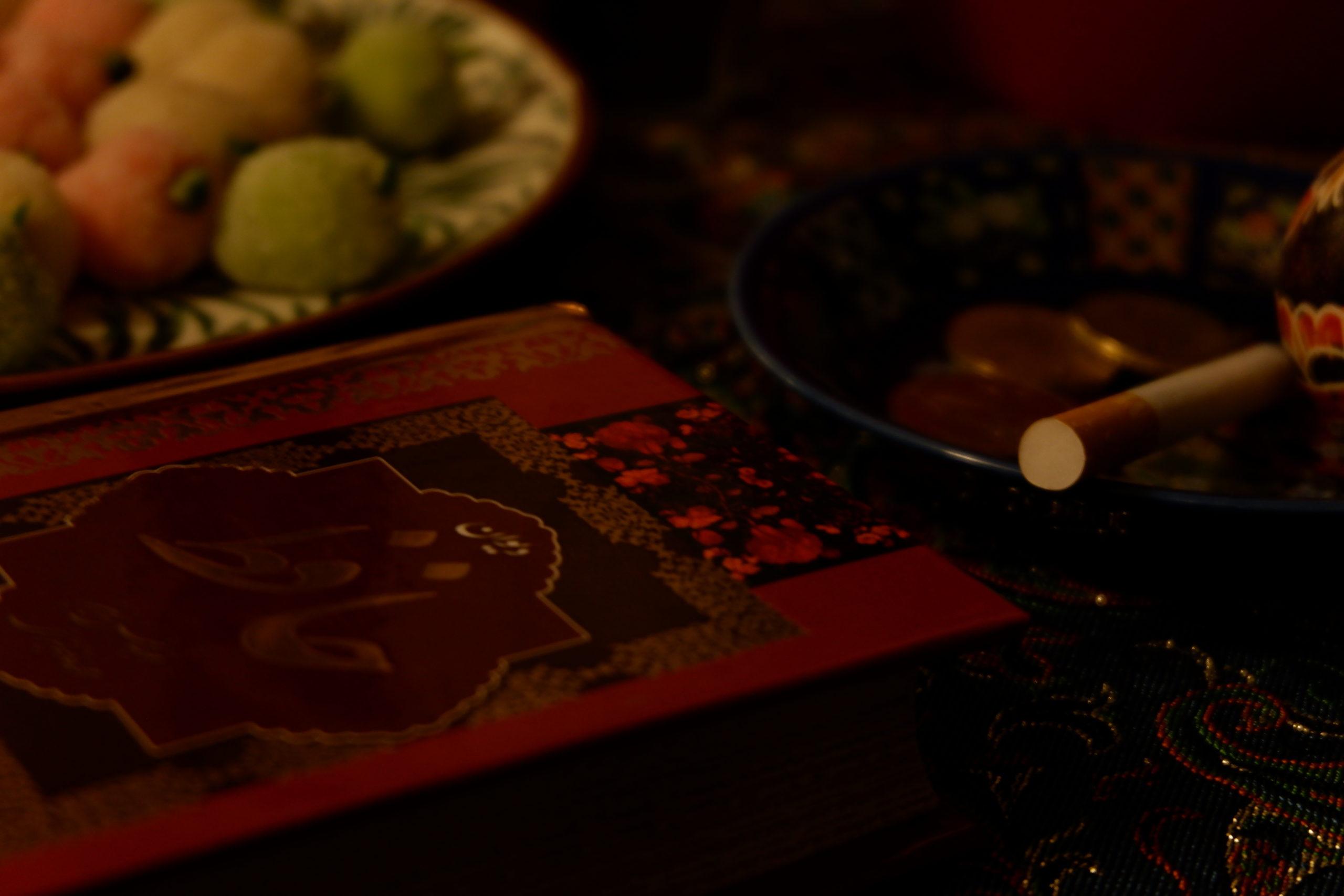 Norouz #2 : Haft Sin